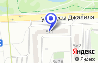 Схема проезда до компании KM COSMETIC LTD. в Москве
