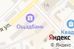 Схема проезда до компании Станция скорой медицинской помощи г. Авдеевки в Авдеевке