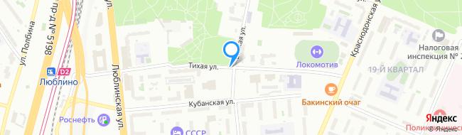 Тихая улица
