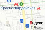 Схема проезда до компании Станция Зябликово в Москве