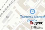Схема проезда до компании Индодежда в Донецке