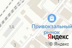 Схема проезда до компании Одевашка в Донецке