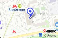 Схема проезда до компании АПТЕКА ДОЛГОЖИТЕЛЬ в Москве