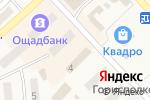 Схема проезда до компании Авдеевский городской отдел ГУМВД Украины в Донецкой области в Авдеевке