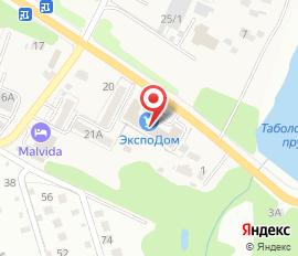 """Автомагазин """"ХОРДА"""" г. Видное"""
