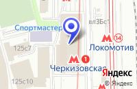 Схема проезда до компании ТЕХНИЧЕСКИЙ ЦЕНТР CLIMATAVTO.RU в Москве