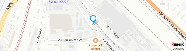 улица Фрезерная 1-я