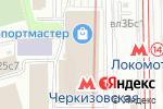Схема проезда до компании Магазин спортивной одежды в Москве