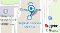 Компания FinlandFashion на карте
