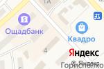 Схема проезда до компании Отдел Авдеевского городского Управления ГАИ ГУМВД Украины в Донецкой области в Авдеевке