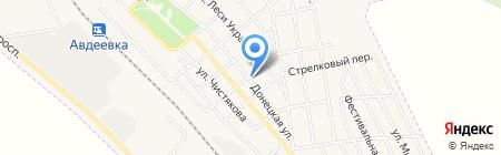 ОЩАДБАНК ПАО на карте Авдеевки