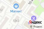 Схема проезда до компании МЕДИЦИНСКАЯ КОМПАНИЯ СТЕНТОНИК в Москве