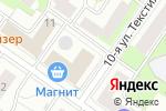 Схема проезда до компании ТРИКА в Москве