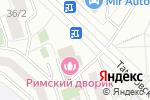 Схема проезда до компании Nabat Palace в Москве