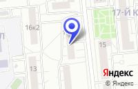 Схема проезда до компании ЦЕНТРАЛЬНАЯ АПТЕКА УПРАВЛЕНИЯ ДЕЛАМИ ПРЕЗИДЕНТА РФ в Москве
