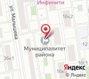 Аппарат Совета депутатов муниципального округа Текстильщики