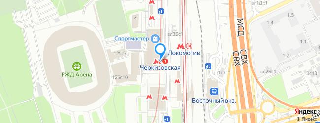 метро Черкизовская