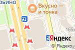 Схема проезда до компании GARDA DECOR в Москве