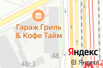 Схема проезда до компании WMMT в Москве