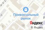 Схема проезда до компании Минимода в Донецке