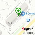 Местоположение компании Алекс-Дизайн