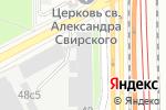 Схема проезда до компании ETOILE FLORA в Москве