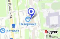 Схема проезда до компании ТФ ВИД МЕБЕЛЬ в Москве