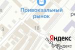 Схема проезда до компании Магазин напитков в Донецке