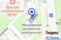 Схема проезда до компании МОНТАЖНО-НАЛАДОЧНОЕ ПРЕДПРИЯТИЕ РУСИСТ в Москве