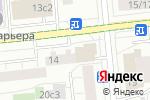 Схема проезда до компании Мини-ОКеан в Москве