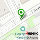 Местоположение компании Автосанит