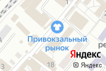 Схема проезда до компании Магазин чая и кофе в Донецке