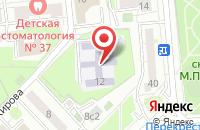 Схема проезда до компании Издательский Дом «Медина» в Москве