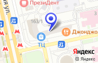 Схема проезда до компании АПТЕКА НАТАЛИЯ-2 в Москве