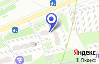 Схема проезда до компании АВТОСЕРВИСНЫЙ ЦЕНТР АВ-ТРЕЙДИНГ в Москве