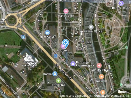 Сдаем 1-комнатную квартиру, 43 м², Мытищи, улица Комарова, 4
