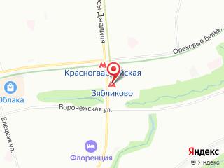 Ремонт холодильника у метро Зябликово