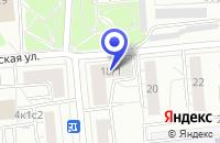 Схема проезда до компании ТФ ИНФОТЕК в Москве