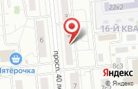 Схема проезда до компании Мир пива в Кемерово