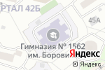 Схема проезда до компании Гарантия Знаний в Москве
