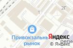 Схема проезда до компании Кислород в Донецке