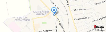 Магазин бытовой химии на Молодёжной на карте Авдеевки