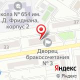 Московский дворец бракосочетания №3