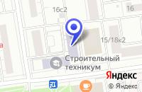 Схема проезда до компании ТФ ИНТЕРСТРОЙТЕХНОЛОГИИ в Москве