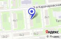 Схема проезда до компании ОДС № 15 ДЕЗ НИЖЕГОРОДСКИЙ в Москве