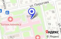 Схема проезда до компании СТОМАТОЛОГИЧЕСКАЯ КЛИНИКА ДОМОДЕНТ в Домодедово