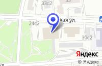 Схема проезда до компании ТФ ИНТЕРЛИЗИНГ-ФАРМ в Москве