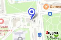 Схема проезда до компании АПТЕКА ВАЛЕТТА в Москве