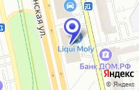 Схема проезда до компании АВТОМАГАЗИН АЛАРМ МАСТЕР в Москве