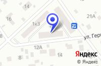 Схема проезда до компании ДРУЖБА-А в Мытищах